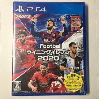 プレイステーション4(PlayStation4)の専用出品 新品未開封 24時間以内発送 ウイニングイレブン2020 二本セット(家庭用ゲームソフト)