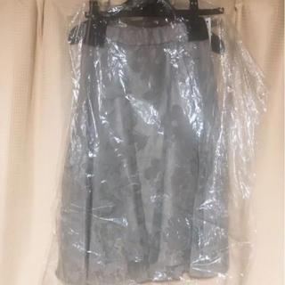 アールディールージュディアマン(RD Rouge Diamant)のルージュディアマン フロッキー花柄スカート 新品タグ付き(ひざ丈スカート)
