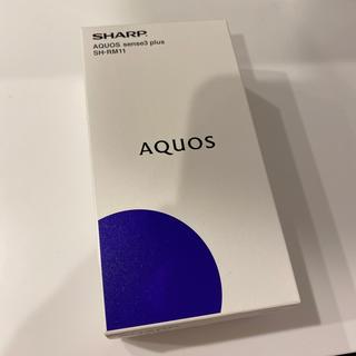 アクオス(AQUOS)のAQUOS sense3 plus ホワイト(スマートフォン本体)