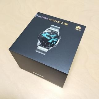 HUAWEI WATCH GT 2 46mm ELITE チタングレー 新品(腕時計(デジタル))