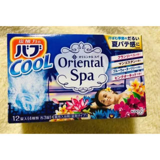 カオウ(花王)のバブ cool オリエンタルスパ(入浴剤/バスソルト)