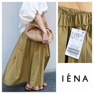 IENA - イエナ コットンランダムタックスカート カーキ 34