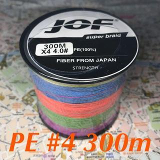 PEライン 4号 300m マルチカラー(釣り糸/ライン)