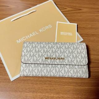 Michael Kors - マイケルコース 新品 長財布 バニラ×ゴールド