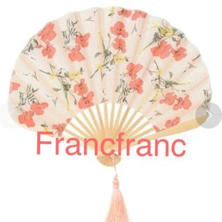 Francfranc - 🌸フランフラン 花柄 フラール扇子 PK🌸