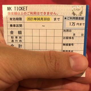 タクシーチケット MK(その他)