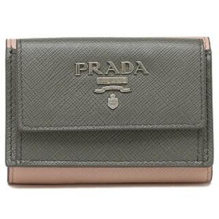 プラダ(PRADA)の新品未使用 PRADA プラダ 三つ折り 財布 サイフ ロゴ ベージュ(折り財布)
