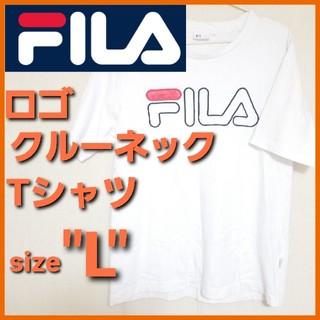 フィラ(FILA)のFILAフィラ✨半袖ロゴ入りTシャツ‼️シンプル、ホワイト(Tシャツ/カットソー(半袖/袖なし))