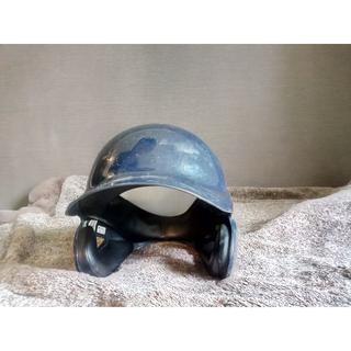 エスエスケイ(SSK)の最終値下げ【一般軟式ヘルメット】SSK  proedge ネイビーSサイズ(防具)