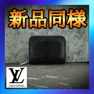 LOUIS VUITTON - ルイ ヴィトン エピ ブラック コインケース コンパクト 財布 小銭入れ