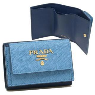 プラダ(PRADA)の新品未使用 PRADA プラダ 三つ折り 財布 サイフ ロゴ ブルー(折り財布)
