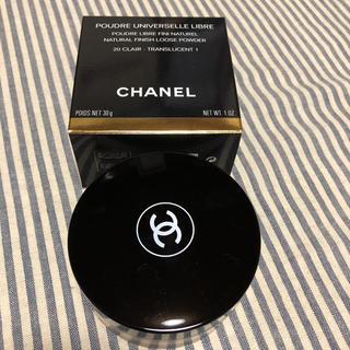 シャネル(CHANEL)のシャネル パウダーケース ♡(フェイスパウダー)