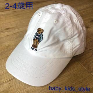 ラルフローレン(Ralph Lauren)の最新作 2-4歳用 ポロベア 白 キャップ プレッピーベア(帽子)