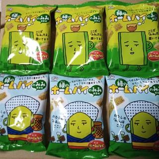 不二家 - 【お買い得】お菓子詰め合わせ 緑のホームパイのみみ 6袋 定価税込810円
