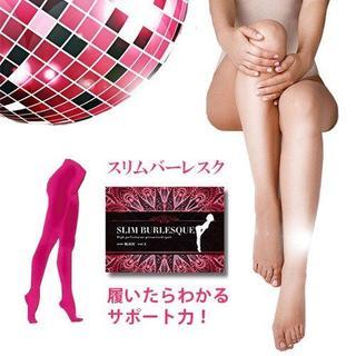 Sサイズ/ピンク  ☆スリムバーレスク  着圧レギンス/脚やせ/美脚対策(レギンス/スパッツ)