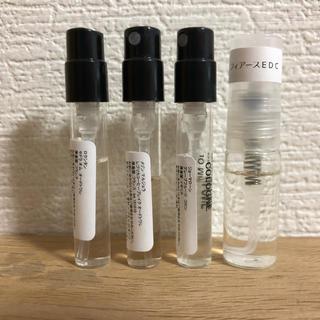 マルタンマルジェラ(Maison Martin Margiela)の香水各種 4本セット(ユニセックス)