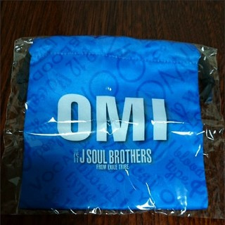 三代目 J Soul Brothers - 三代目 J SOUL BROTHERS 登坂広臣 巾着