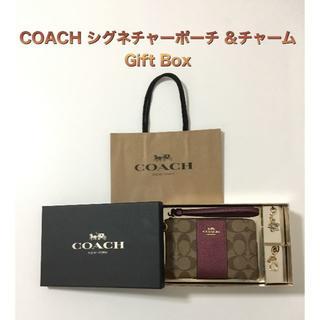 COACH - 新品 COACH チャーム付 シグネチャー ポーチ