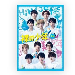 ジャニーズJr. - 「裸の少年」A盤DVD♡新品♡HiHi Jets  美 少年
