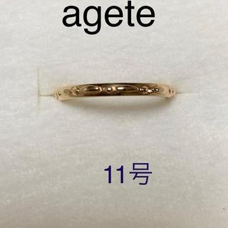 agete - 【美品】アガット K10 リング/総柄モチーフ