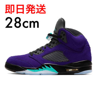 NIKE - 28cm NIKE AIR JORDAN 5 Purple Grape