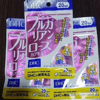 ディーエイチシー(DHC)のDHC 香るブルガリアンローズ 20日分×3袋(その他)