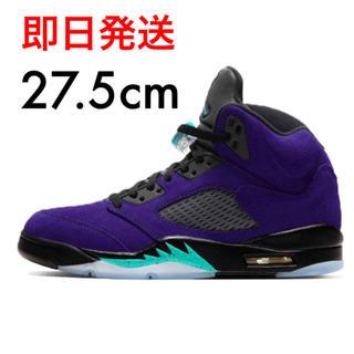 NIKE - 27.5cm NIKE AIR JORDAN 5 Purple Grape