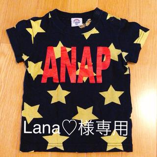 アナップキッズ(ANAP Kids)の【ANAP KIDS】Tシャツ 90cm(Tシャツ/カットソー)