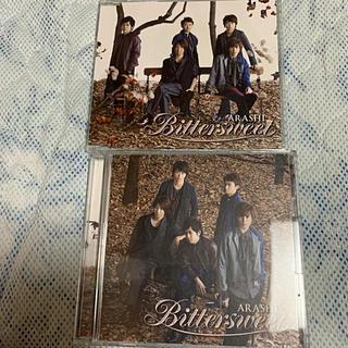 アラシ(嵐)のBittersweet  嵐 CD  初回+通常 2枚(ポップス/ロック(邦楽))