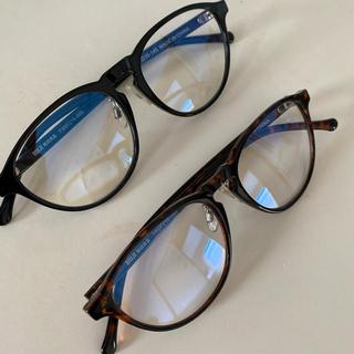 ムジルシリョウヒン(MUJI (無印良品))の【紫外線対策にも!】無印良品ブルーライト対応ボストン型サングラス2点(サングラス/メガネ)