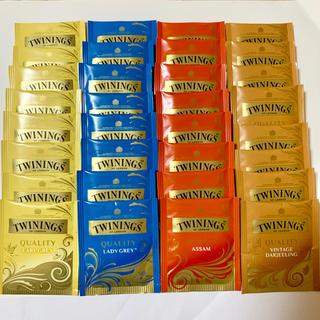 トワイニング 紅茶 4種飲み比べセット