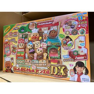 アンパンマン - アンパンマン かまどでやこう♪ジャムおじさんのやきたてパン工場DX