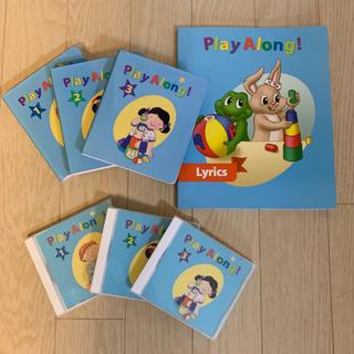 Disney - DWE プレイアロング DVD+CD+ガイドブック