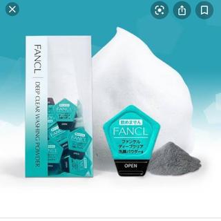 ファンケル(FANCL)のFANCL  酵素洗顔 10個(洗顔料)