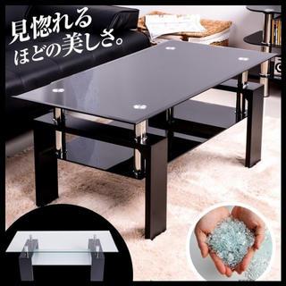 見惚れる程の美しさ!テーブル センターテーブル ガラステーブル リビングテーブル(ローテーブル)