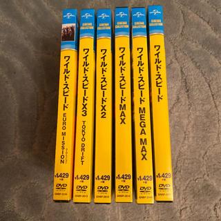 ユニバーサルエンターテインメント(UNIVERSAL ENTERTAINMENT)のワイルド・スピード DVD(外国映画)