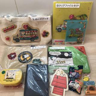 SNOOPY - スヌーピー まとめ売りセット