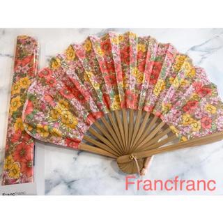 フランフラン(Francfranc)の🎀フランフラン扇子🎀(和装小物)