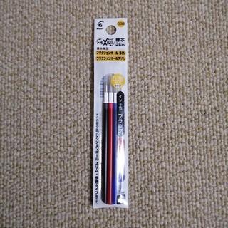 パイロット(PILOT)の替芯 フリクション 3色ボールペン(ペン/マーカー)