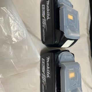 マキタ(Makita)の マキタ 純正 BL1860B 18V 6.0Ah バッテリー新品未使用 2個(バッテリー/充電器)
