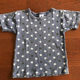 PETIT BATEAU - Tシャツ 100cm プチバトー