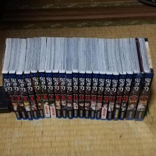 鬼滅の刃 全巻 1-21 最新刊まで 20 21 特装版 (全巻セット)