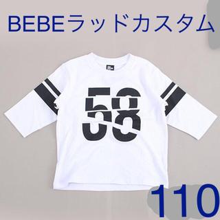 ベベ(BeBe)のRAD CUSTOM/【カタログ掲載】天竺ラインプリント7分丈Tシャツ (Tシャツ/カットソー)