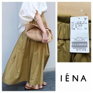 IENA - イエナ コットンランダムタックスカート カーキ 36