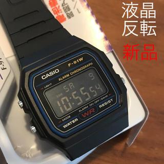 カシオ(CASIO)の【新品未使用】CASIO チープカシオ カスタム F-91W 腕時計 (腕時計(デジタル))