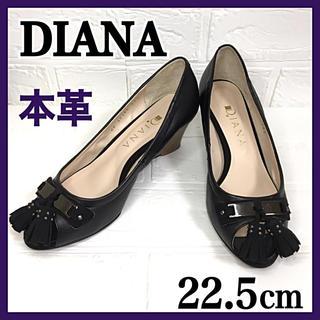 DIANA - 極美品 DIANA  ダイアナ パンプス 22.5 黒 タッセル ウェッジソール