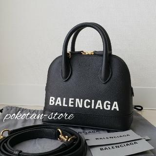 Balenciaga - 新品同様【バレンシアガ】ヴィル XXS トップハンドル ハンドバッグ