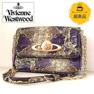 ヴィヴィアンウエストウッド(Vivienne Westwood)の【超美品】ヴィヴィアンウエストウッド パイソンエナメル チェーンショルダーバッグ(ショルダーバッグ)