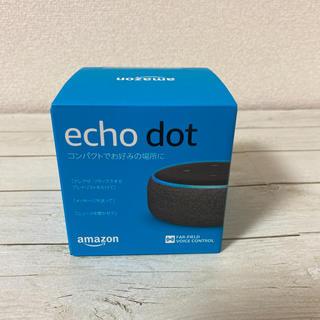 エコー(ECHO)のエコードット 第三世代(スピーカー)