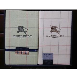 BURBERRY - BURBERRY ソフトコットンシーツ2枚セット(難あり)